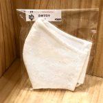 No.17-2 接触冷感立体マスク … ¥500 (大きさ:Mサイズ)(布)