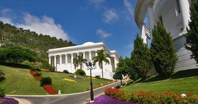 Бахайские сады. Терраса административных зданий