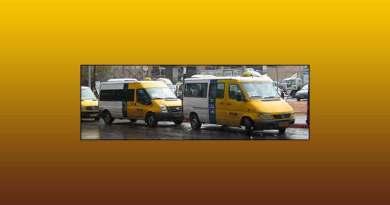 Реформа маршрутных такси: сегодня в центре страны, а вскоре и в районе Хайфы