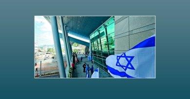 Открытие транспортного терминала «Мерказит а-Мифрац» в Хайфе