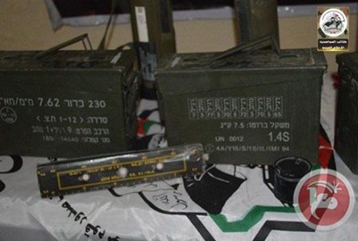brigade mujahidin 1