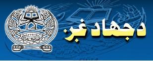 shahamat