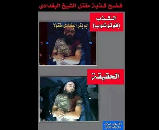 Foto Dusta Khalifah Al-Baghdadi Terbunuh