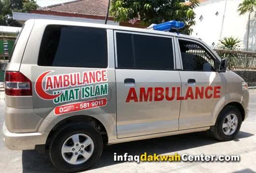 Klinik Ummat IDC Mobil