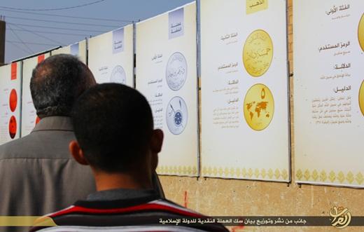 Sosialisasi Dinar & Dirham IS di Eufrat 1