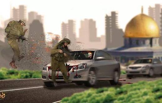 hari kemarahan lawan zionis 2