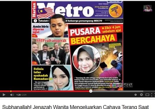 Haslinatul Jenazah di Harian Metro Malaysia