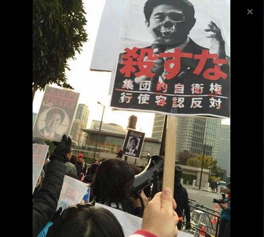 Warga Jepang Desak Abe Bebaskan Kenji Goto 2