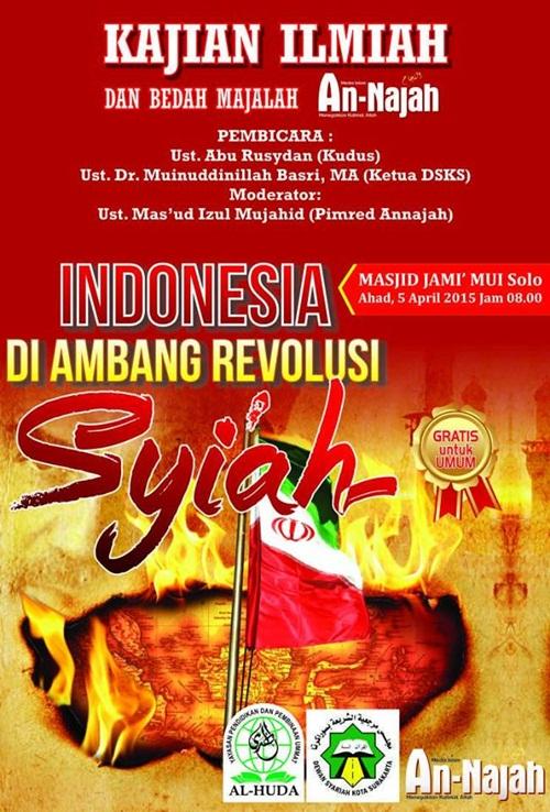 Poster Kajian Ilmiyah Soal Syi'ah di Masjid MUI Solo