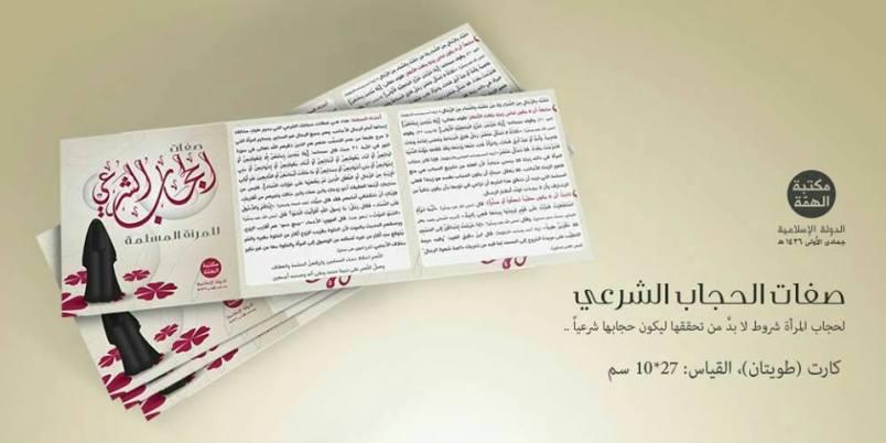 hijab Syar'i 3