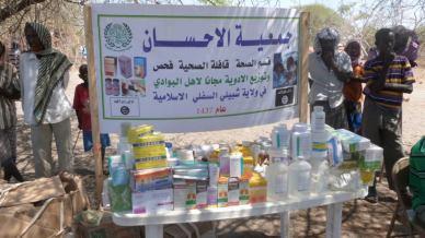 AlShabab-Baksos-Kesehatan7