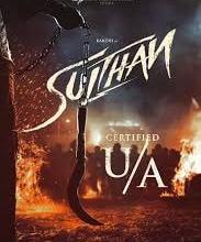Sulthan movie