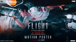 Flight movie