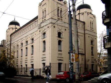 Synagoga. Ulica Skenderija
