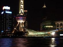 Wieża Perła Orientu