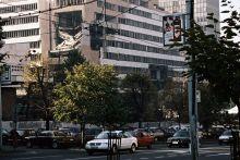 ulica Kneza Miloša- ruiny zbombardowanego Sztabu Generalnego