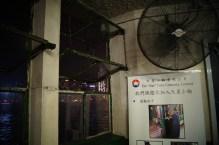 Przystań Star Ferry Pier -Kowloon