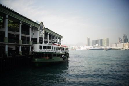 Przystań Wan Chai Ferry Pier