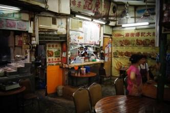 W tanim barze- Kowloon