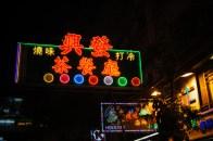 Kowloon nocą