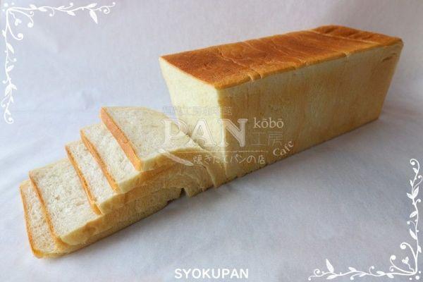 SYOKUPAN BY JAPANESE BAKERY IN MALAYSIA