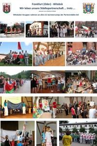 Ausstellungstafel Sommercamp der Partnerstädte