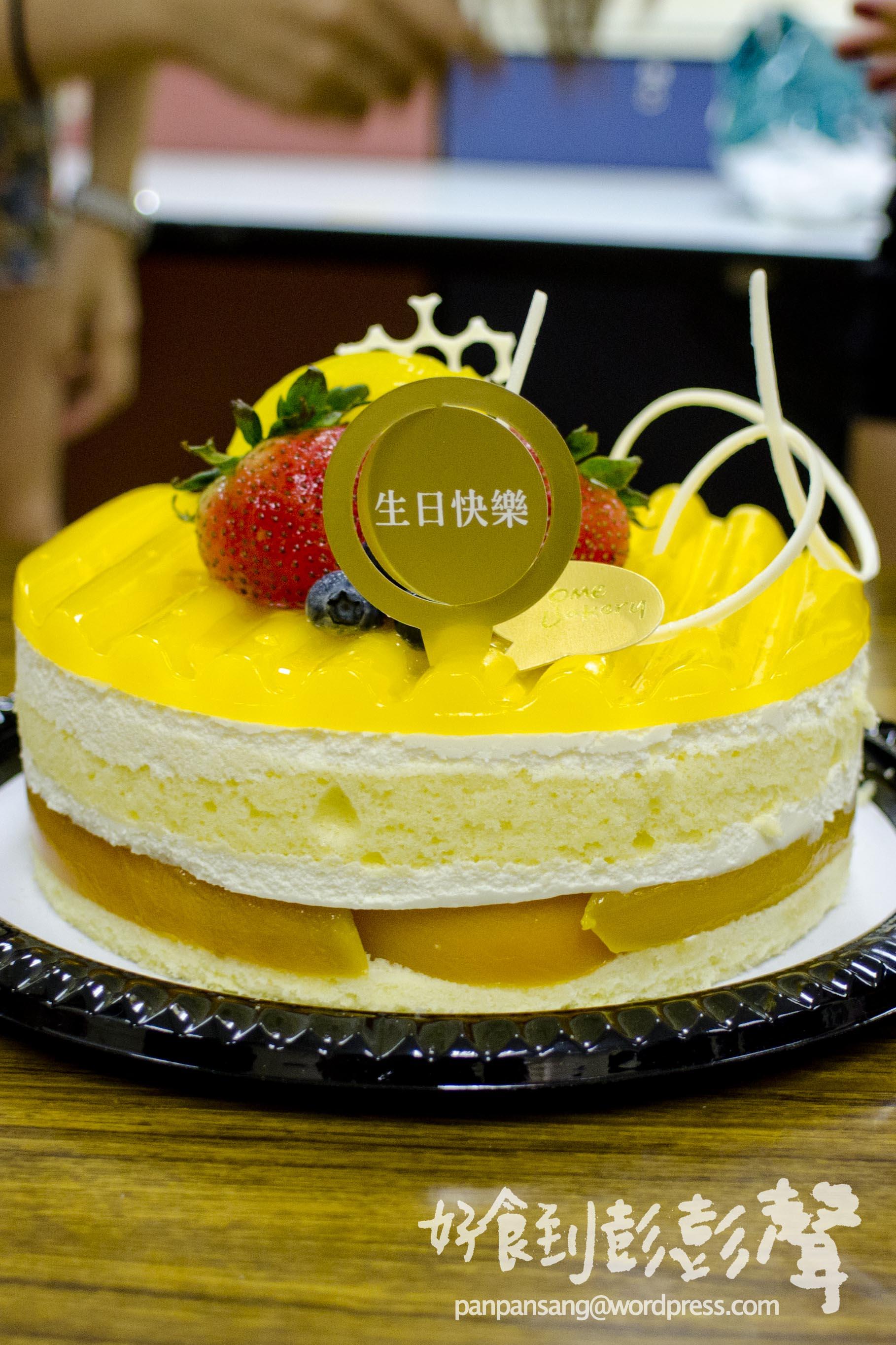 好食到彭彭聲: 慶生之意不在糕 - 東海堂