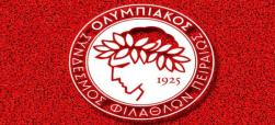Ολυμπιακός - Λεγκανές