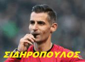 διαιτητές 5ης αγωνιστικής Super League