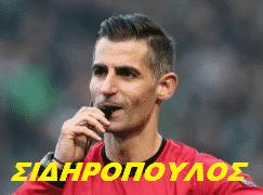 βοηθοί _diaititissidiropoulos