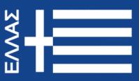 Αποτελέσματα Ελλάδος και Βελγίου _panserai
