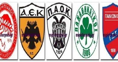 panseraikos_ Αποτελέσματα 27ης, πρόγραμμα 28ης