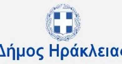 Κατανομή αντιδημαρχιών σε Δήμο Ηράκλειας