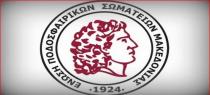 Πρόγραμμα Α1 Μακεδονίας 18η αγωνιστική