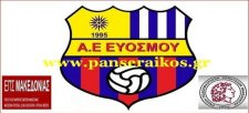 Αποτελέσματα ΕΠΣ Μακεδονίας Κυριακής 29