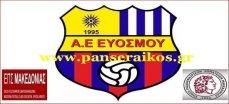Πρόγραμμα Α1 Μακεδονίας 24η αγωνιστική