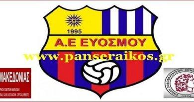 Αποτελέσματα Σαββάτου 18-5-2019 Μακεδονίας