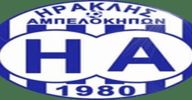 Αμπελοκήπων_Πρόγραμμα ΕΠΣ Μακεδονίας 4-5