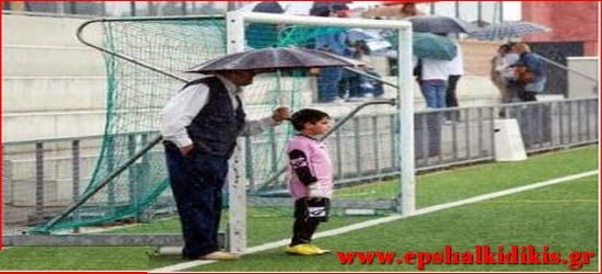 Πρωταθλήματα υποδομών ΕΠΣ Μακεδονίας