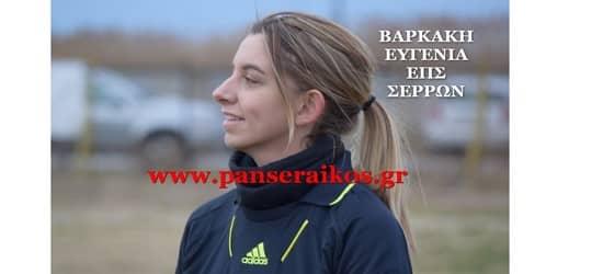 Φώτο Δημητρίτσι-Παλαιοκώμη 14-1-2018