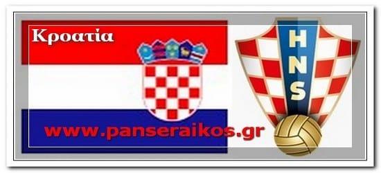 Κροατία_ Στα πέναλτι Κροατία - Δανία Η Κροατία