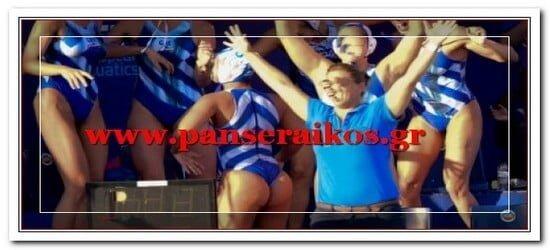 Τελικός πόλο γυναικών Ολλανδία - Ελλάδα TV ΕΡΤ3