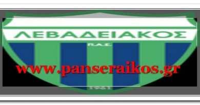 Αποτελέσματα Κυριακής 7-4-2019 Super-Football _ Αποτελέσματα 11ης αγωνιστικής Super League 2