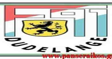 Ντουντελάνγκε _ Αποτελέσματα Κυριακής 31-3-2019 ΕΠΣ
