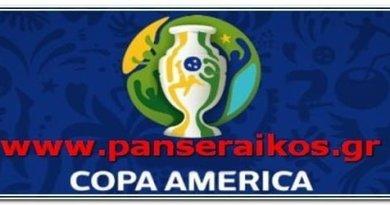 Κόπα Αμέρικα 2019_ Copa Amerika 2019