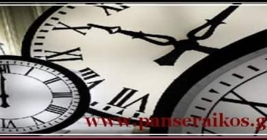 ora_ώρα_ Εφαρμογή θερινής ώρας