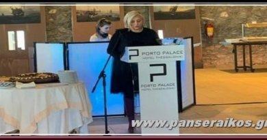 maria_anastasiadi_Μαρία_Αναστασιαδη_panseraikos.gr