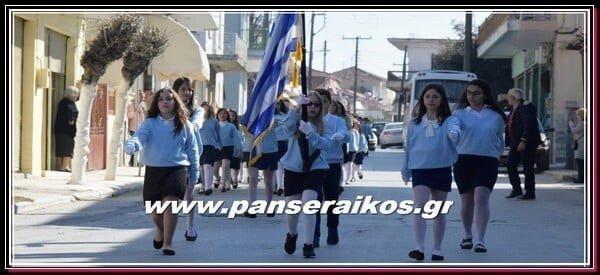 Εορταστικό πρόγραμμα _ παρέλαση