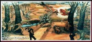 Από τη μάχη στα Πλατανούδια Τερπνής _ _πλατανούδια_Μηλίκος