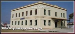 Νέο συμβούλιο _ Σκληρό lockdown_dimotiko_Δημοτικό Τερπνής